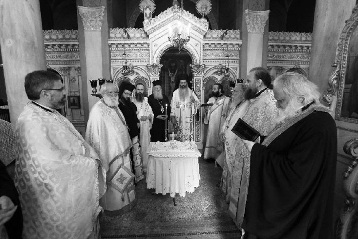 αρχιεπισκοπής