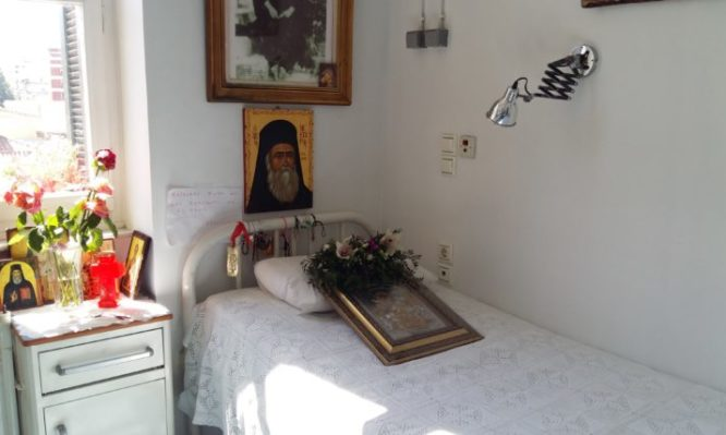Αποτέλεσμα εικόνας για δωματιο αγ νεκταριου νοσοκομειο