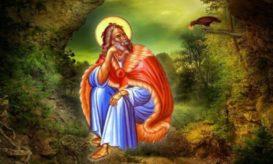προφήτης