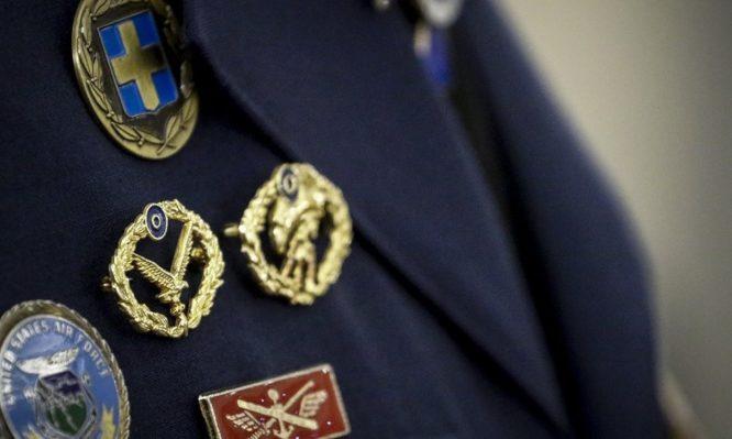 αξιωματικός