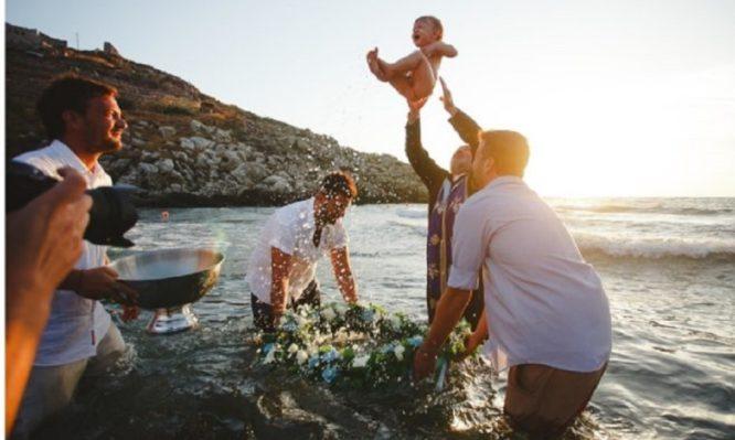 βάπτισης