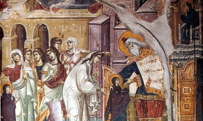 Εισόδια της Θεοτόκου: Σε ποιες Μαρίες ευχόμαστε σήμερα | Dogma