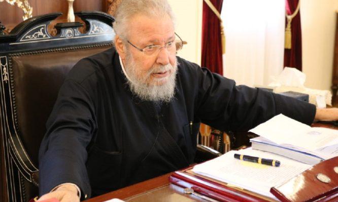 Αποτέλεσμα εικόνας για Αρχιεπίσκοπος Κύπρου Χρυσόστομος μητροπολιτες λεμεσου ταμασου κυκκου