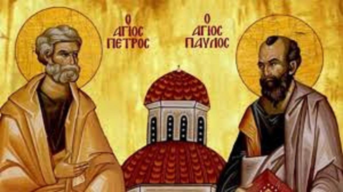Απόστολοι Πέτρος και Παύλος: Εορτάζουν 29 Ιουνίου | Dogma