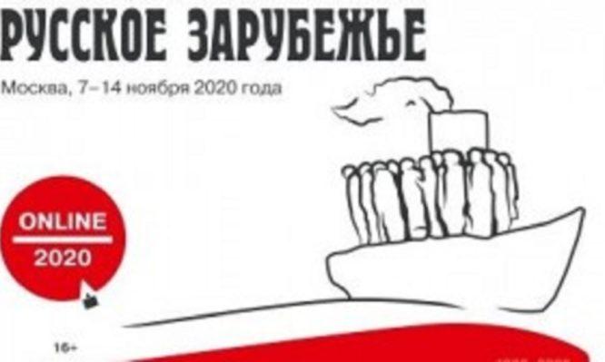 ρωσική