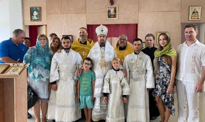 ουκρανικής