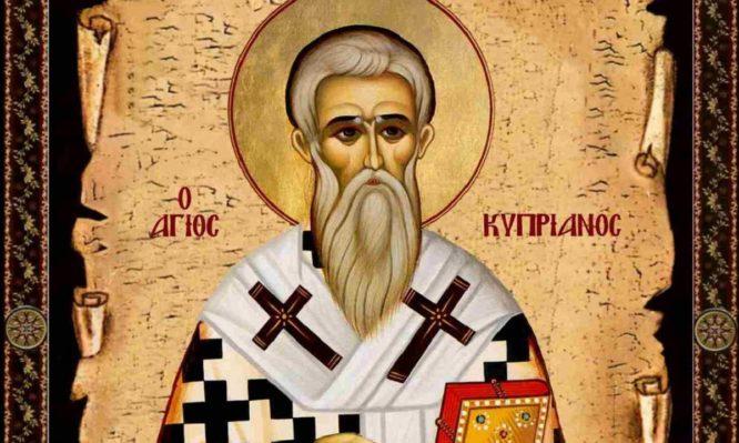 κυπριανός